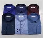 Новое поступление мужских сорочек к Дню Защитника Отечества